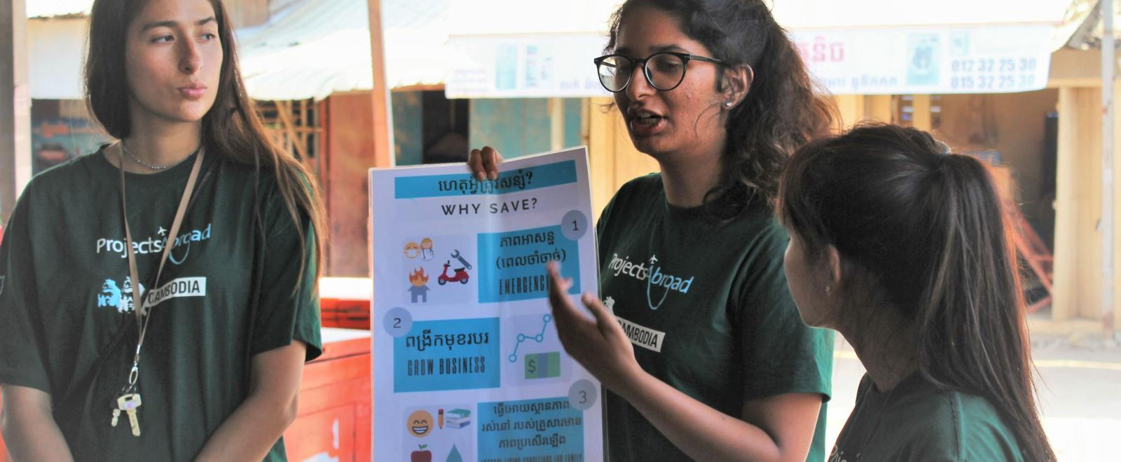 A Microfinance intern in Cambodia explains the importance of building savings.